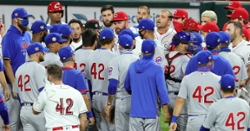MLB hands out suspensions for Cubs-Reds bench-clearing shouting match