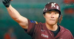 Cubs could pursue top KBO free agent