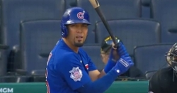 WATCH: Rafael Ortega smacks first pitch of game for 388-foot homer