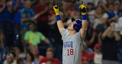 Cubs rally twice but lose on walk-off passed ball