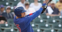 Cubs Minors Daily: Thompson with a grand slam in loss, Davis shows off arm, Canario homers